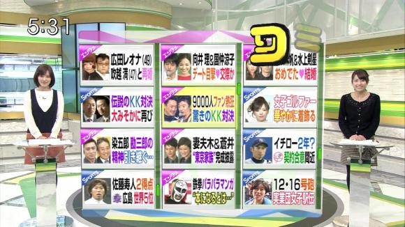 hayashiminaho_20121213_01.jpg