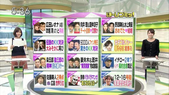 hayashiminaho_20121213_02.jpg