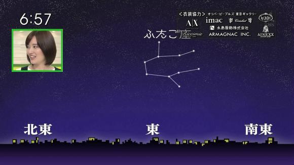 hayashiminaho_20121213_13.jpg