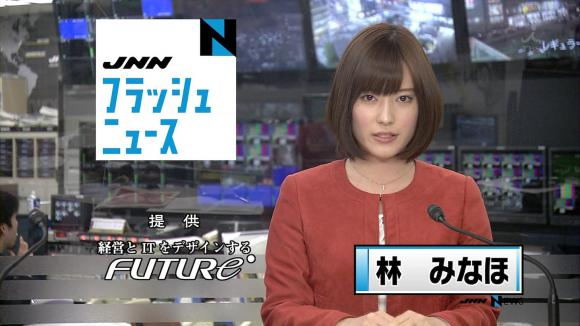 hayashiminaho_20130104_02.jpg
