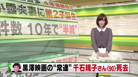 hayashiminaho_20130110_10.jpg