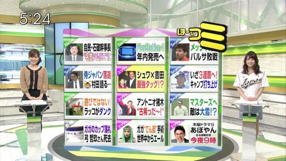 hayashiminaho_20130221_02.jpg
