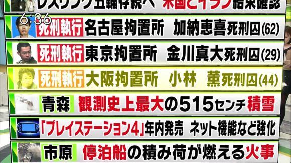 hayashiminaho_20130221_10.jpg
