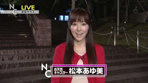 matsumotoayumi_20120505_05.jpg