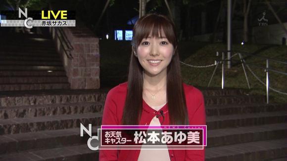matsumotoayumi_20120505_06.jpg