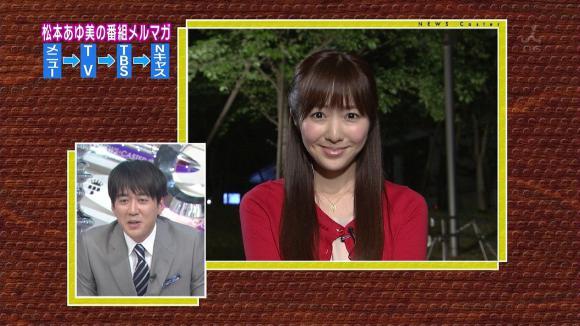matsumotoayumi_20120505_31.jpg