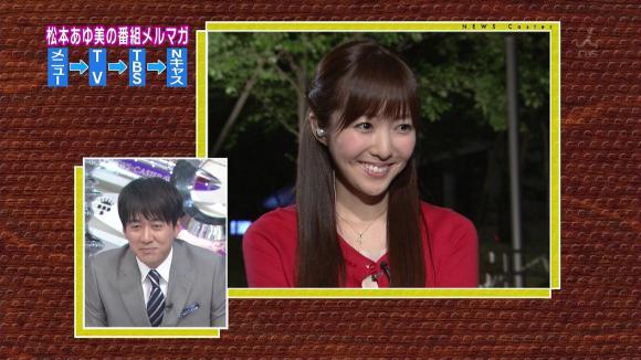 matsumotoayumi_20120505_33.jpg
