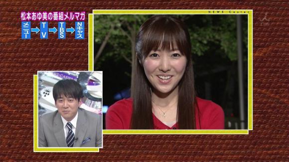 matsumotoayumi_20120505_34.jpg