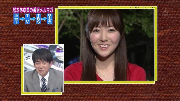 matsumotoayumi_20120505_35.jpg