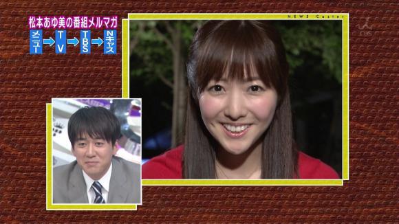 matsumotoayumi_20120505_36.jpg