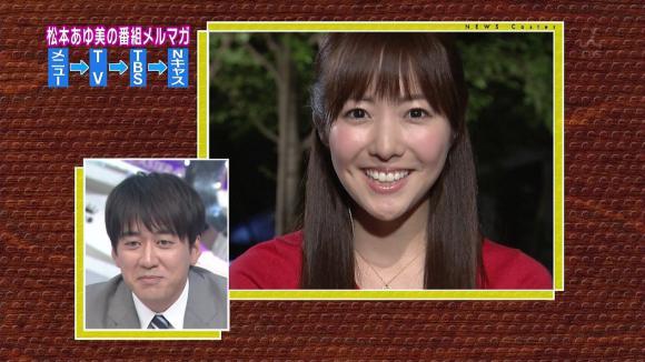 matsumotoayumi_20120505_37.jpg