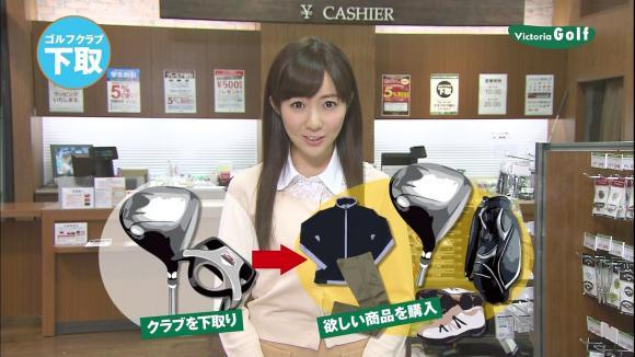 matsumotoayumi_20120514_04.jpg