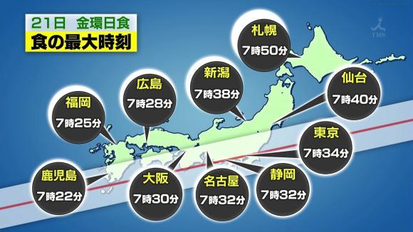 matsumotoayumi_20120519_03.jpg