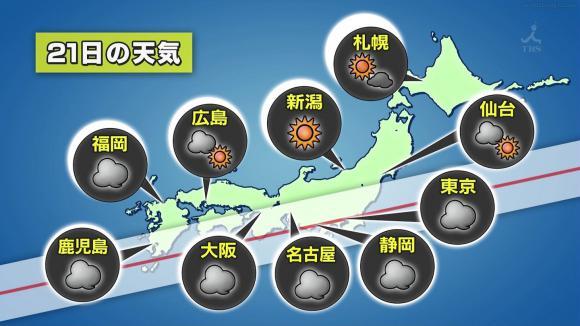matsumotoayumi_20120519_04.jpg