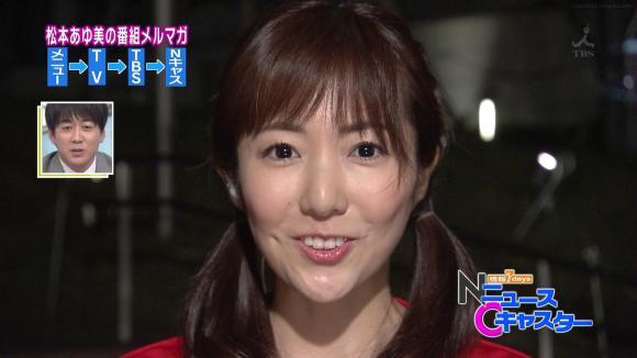 matsumotoayumi_20120519_46.jpg