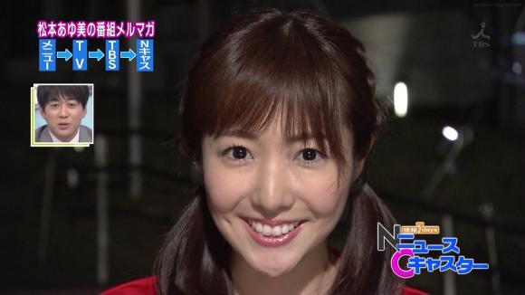 matsumotoayumi_20120519_47.jpg