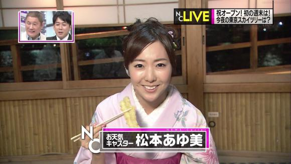 matsumotoayumi_20120526_001.jpg