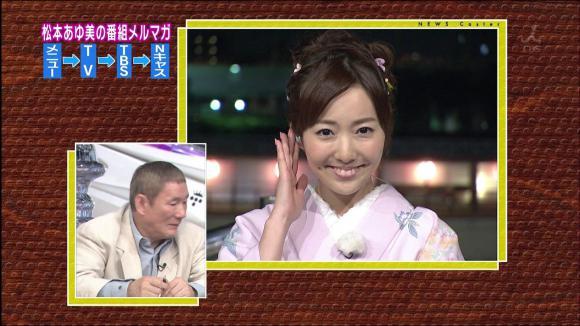 matsumotoayumi_20120526_093.jpg