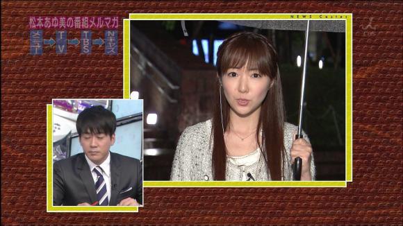 matsumotoayumi_20120609_04.jpg