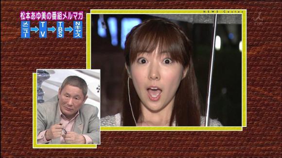 matsumotoayumi_20120609_06.jpg