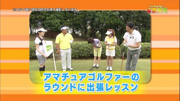 matsumotoayumi_20120618_02.jpg
