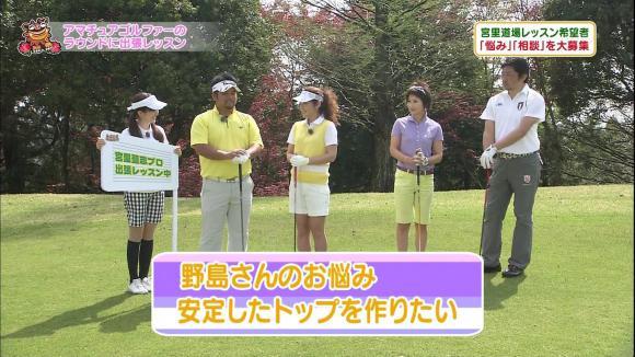 matsumotoayumi_20120618_09.jpg