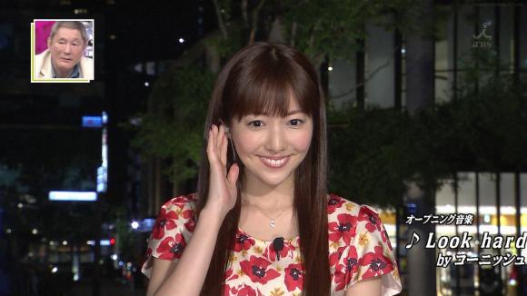 matsumotoayumi_20120630_24.jpg