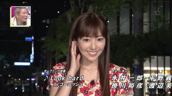 matsumotoayumi_20120630_26.jpg