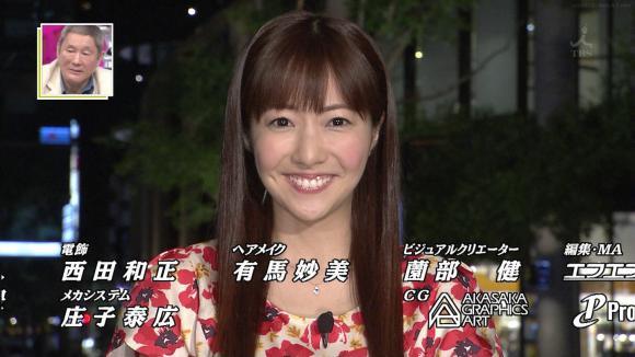 matsumotoayumi_20120630_30.jpg