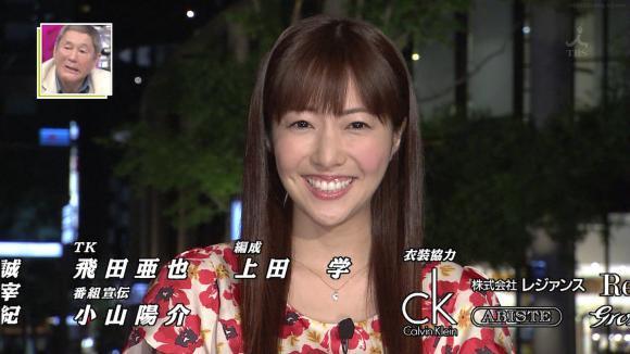 matsumotoayumi_20120630_32.jpg