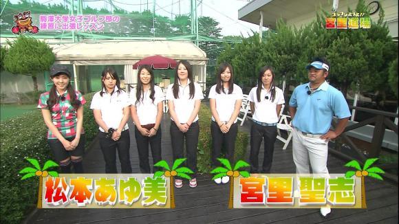 matsumotoayumi_20120702_02.jpg