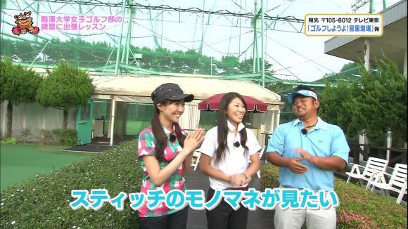 matsumotoayumi_20120709_03.jpg