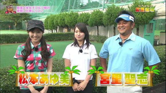 matsumotoayumi_20120716_02.jpg