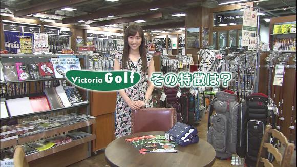 matsumotoayumi_20120716_07.jpg