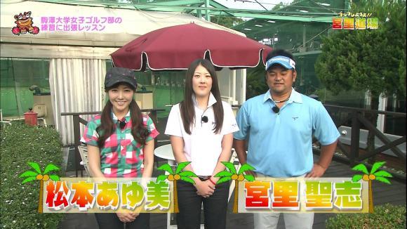 matsumotoayumi_20120730_01.jpg
