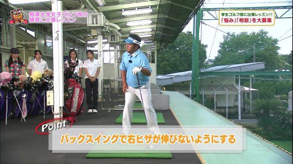 matsumotoayumi_20120730_07.jpg