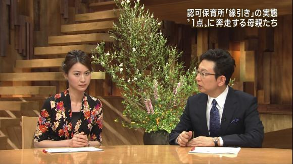 ogawaayaka_20130325_13.jpg