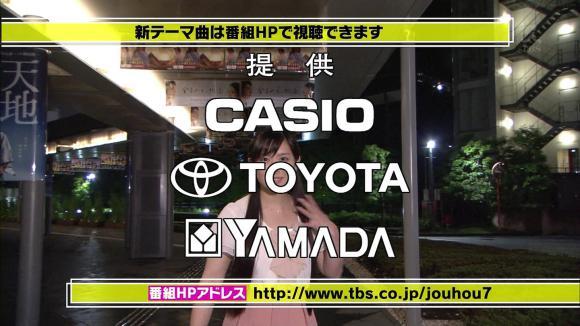 tamakiaoi_20120707_30.jpg
