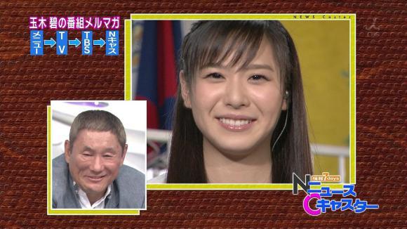 tamakiaoi_20120818_15.jpg