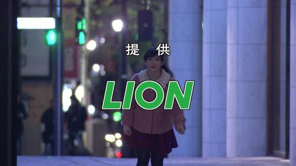 tamakiaoi_20121124_12.jpg