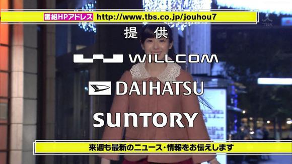 tamakiaoi_20121124_15.jpg