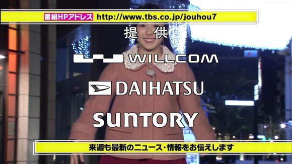 tamakiaoi_20121124_16.jpg