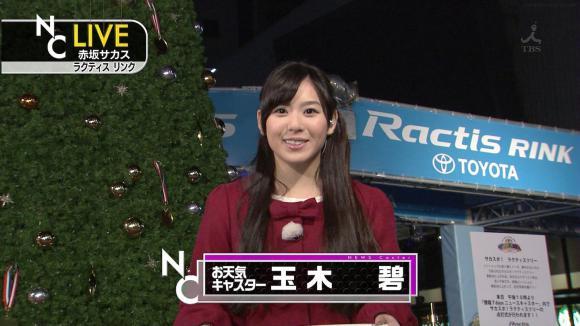 tamakiaoi_20121201_02.jpg