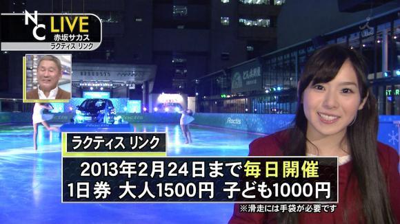 tamakiaoi_20121201_08.jpg