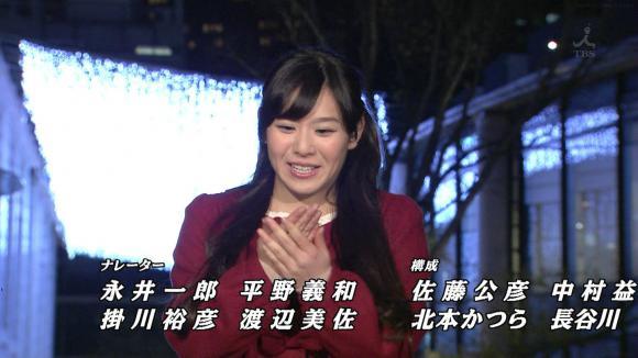 tamakiaoi_20121201_28.jpg