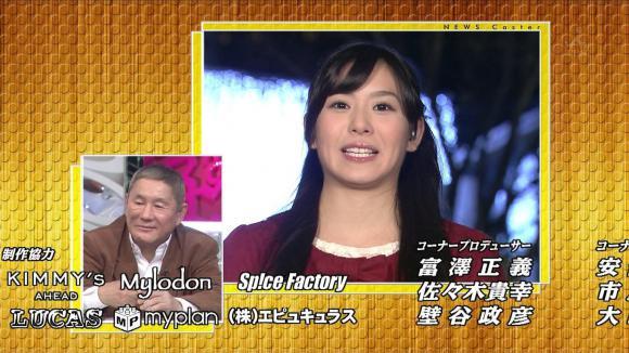 tamakiaoi_20121201_36.jpg