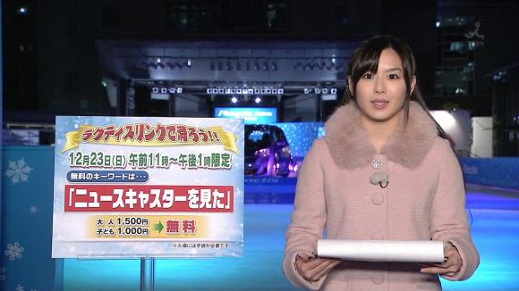 tamakiaoi_20121222_04.jpg