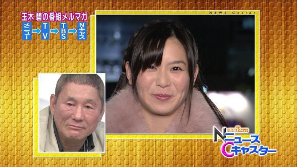 tamakiaoi_20121222_17.jpg