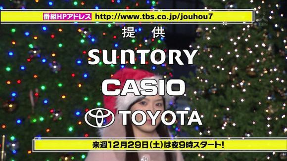 tamakiaoi_20121222_18.jpg