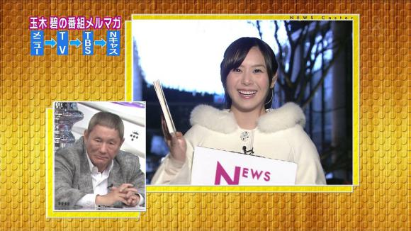tamakiaoi_20121229_13.jpg